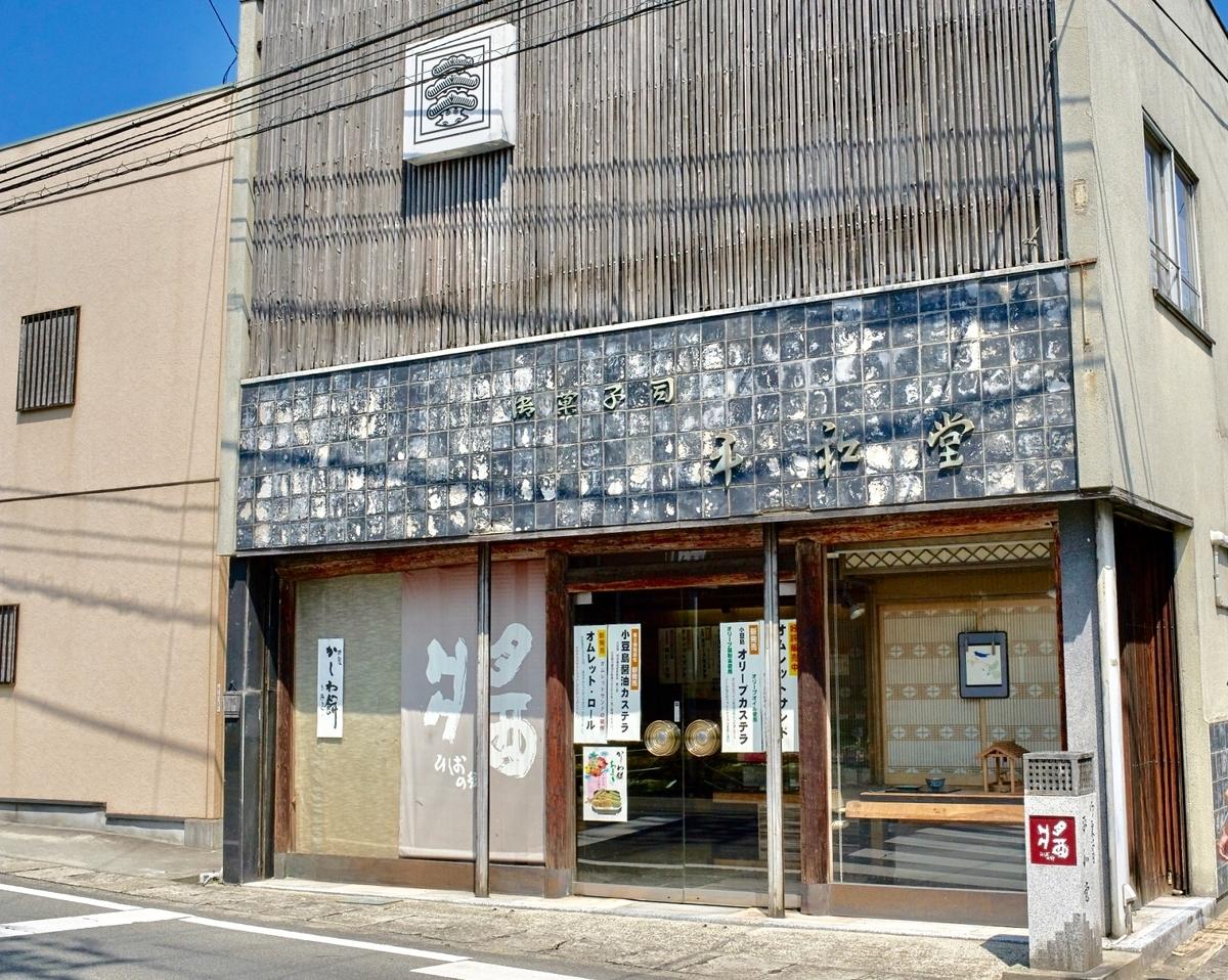 f:id:Komatsuzakiaya:20190720140855j:plain