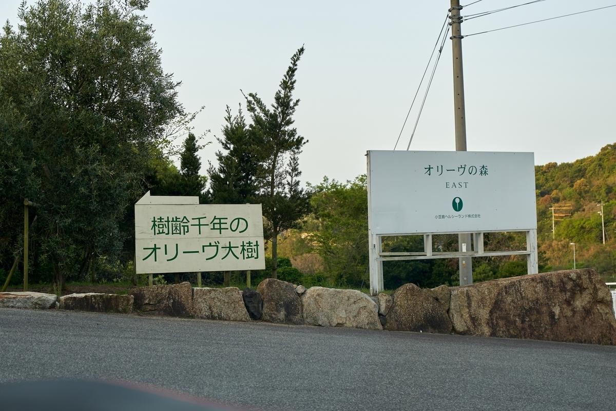 f:id:Komatsuzakiaya:20190722173342j:plain