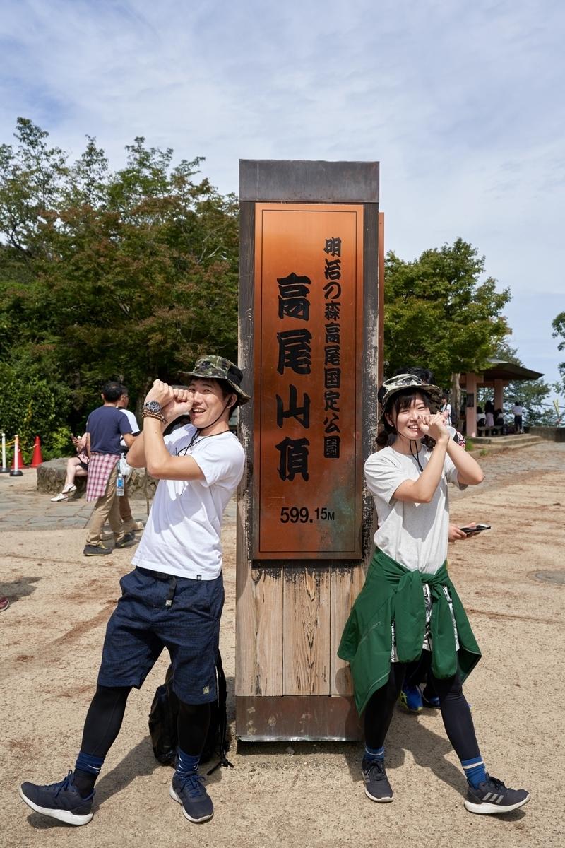 f:id:Komatsuzakiaya:20190929164032j:plain