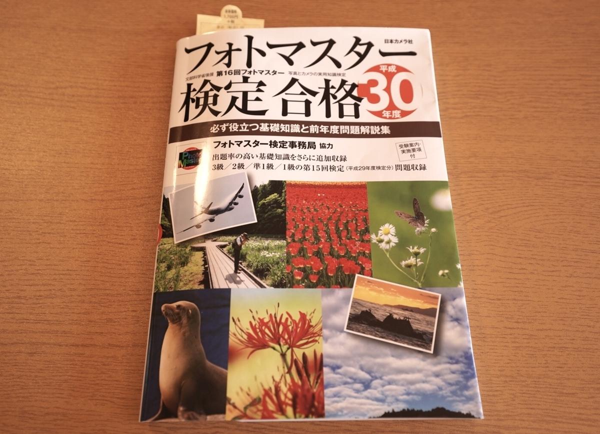 f:id:Komatsuzakiaya:20191109160509j:plain