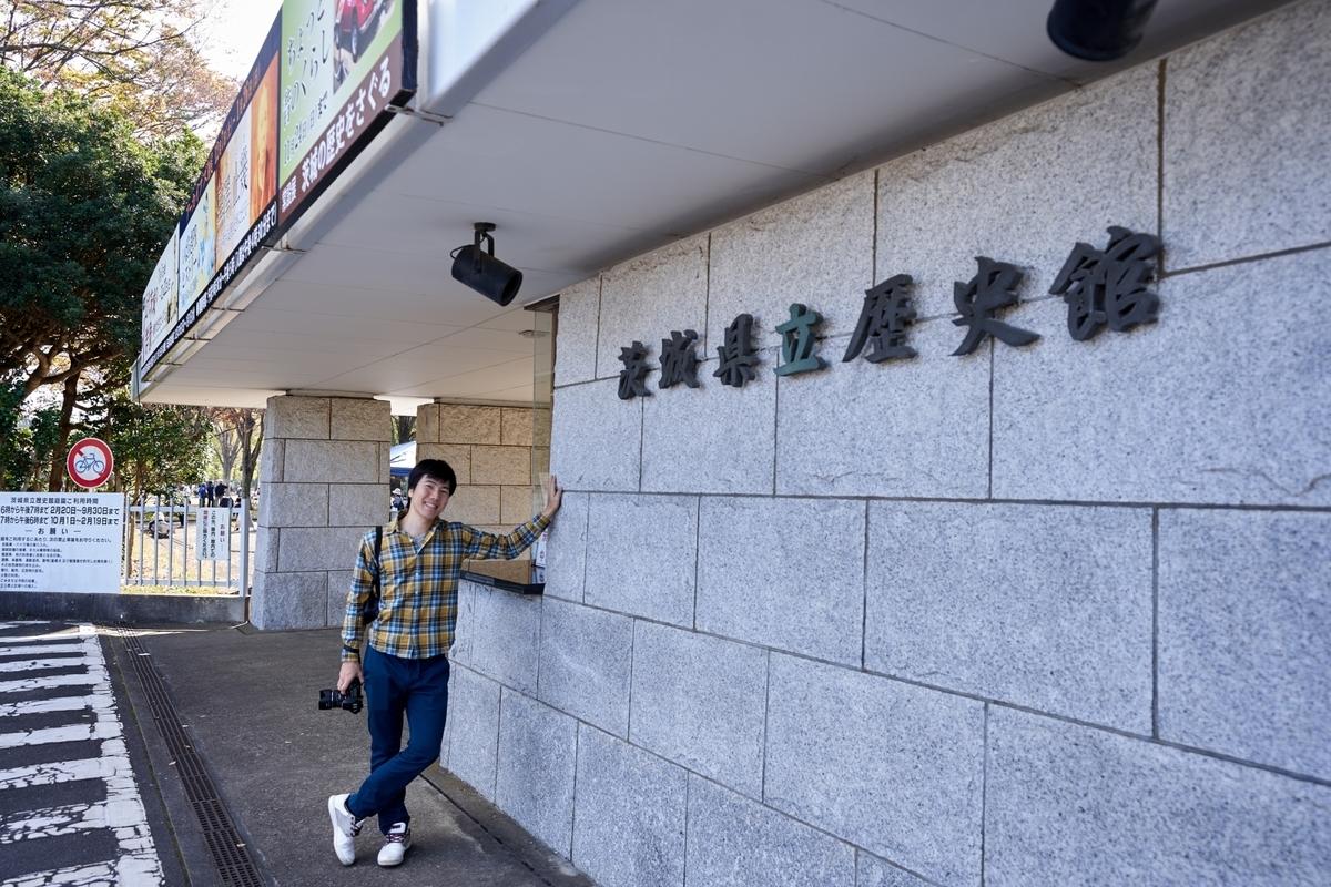 f:id:Komatsuzakiaya:20191111115405j:plain