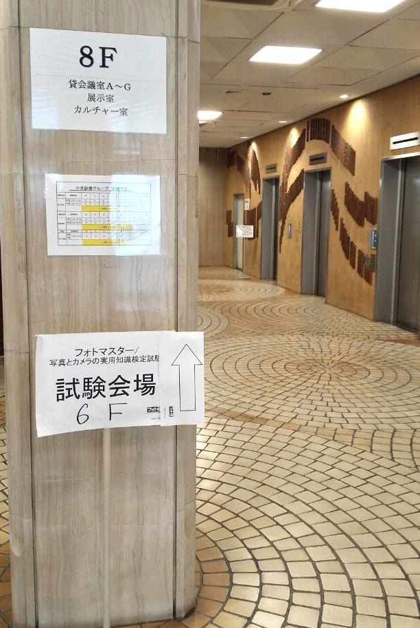f:id:Komatsuzakiaya:20191117174402j:plain