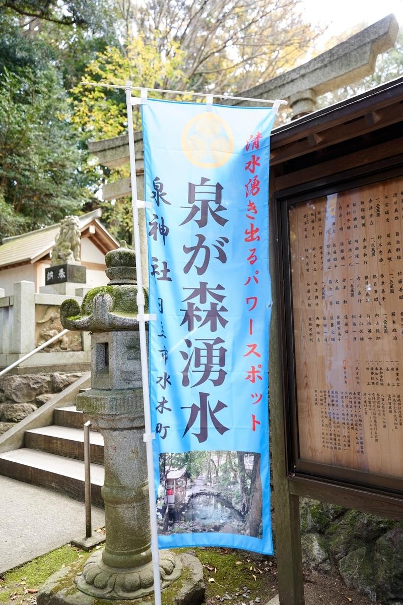 f:id:Komatsuzakiaya:20200109121630j:plain