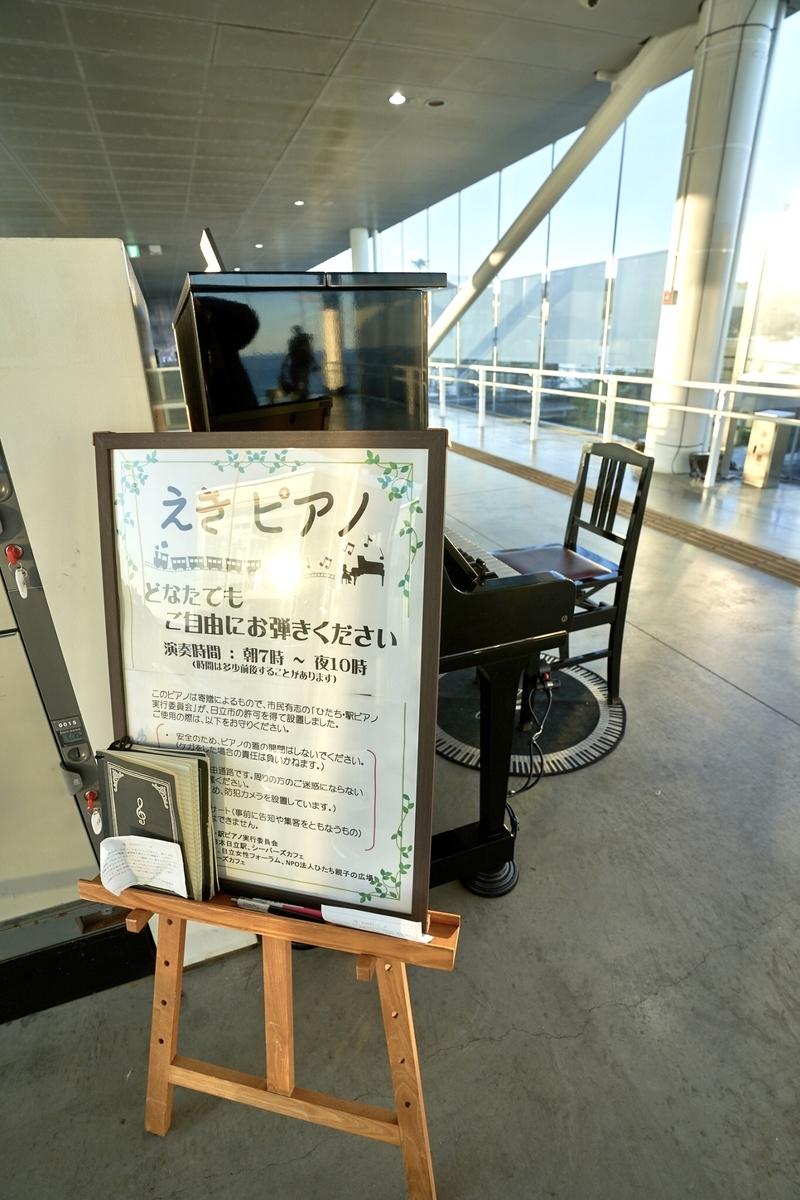 f:id:Komatsuzakiaya:20200109151936j:plain