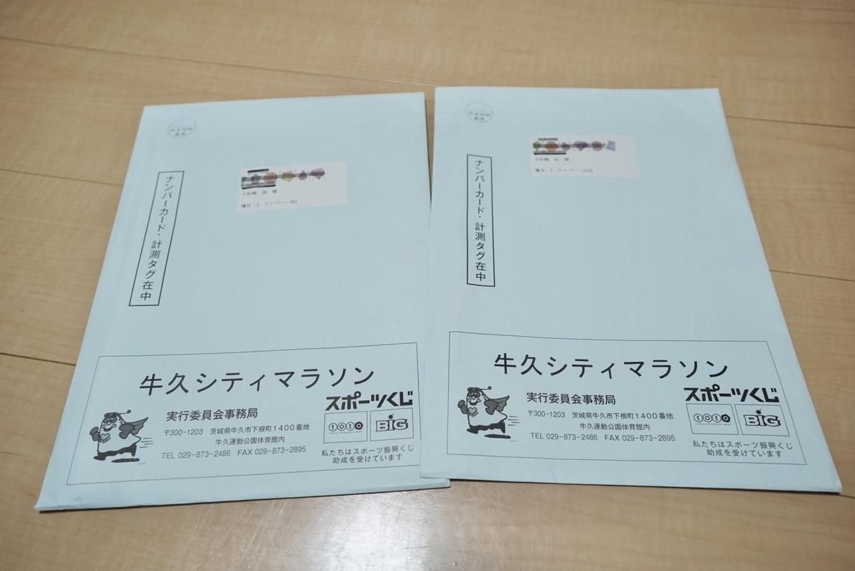f:id:Komatsuzakiaya:20200114141451j:plain