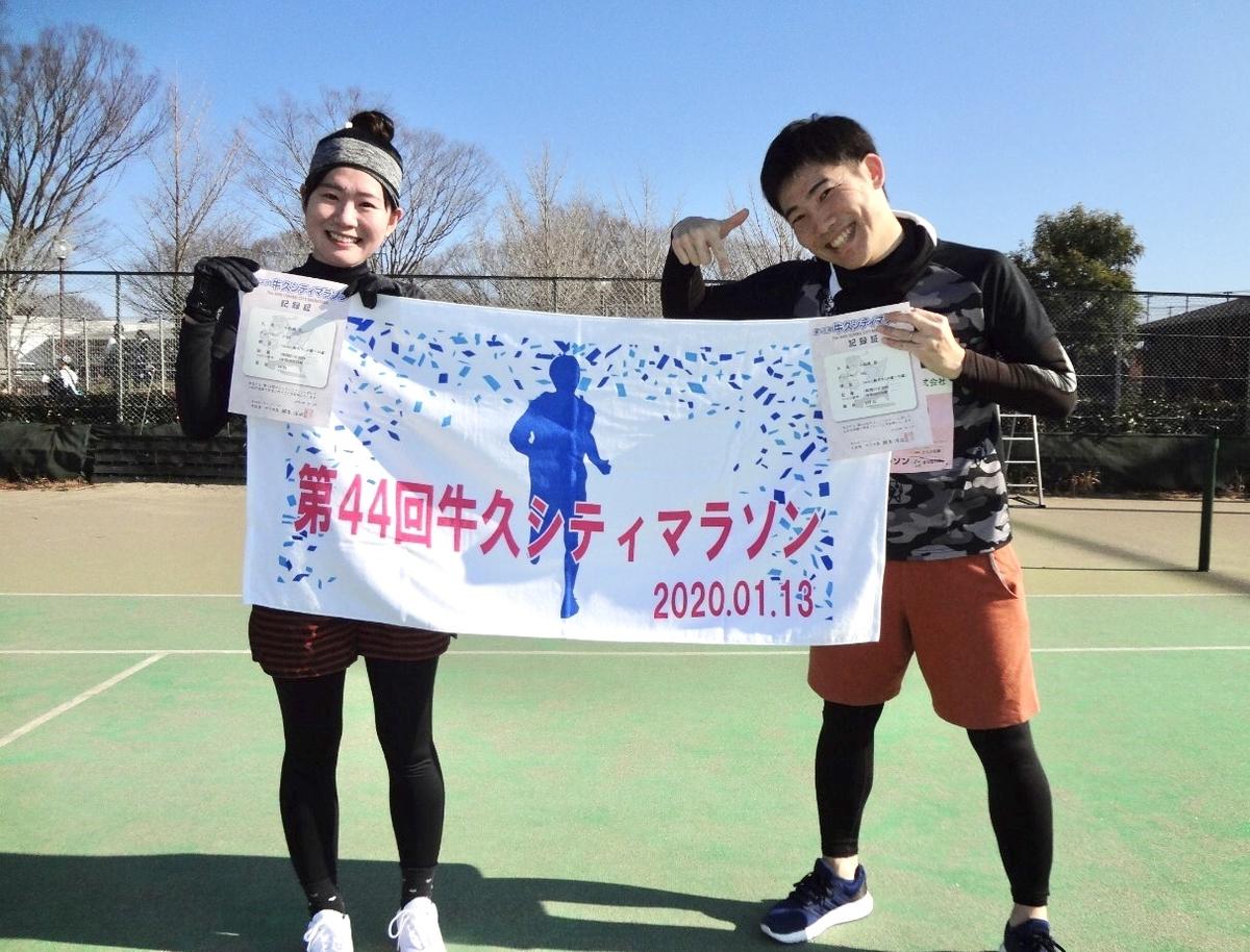 f:id:Komatsuzakiaya:20200114141608j:plain