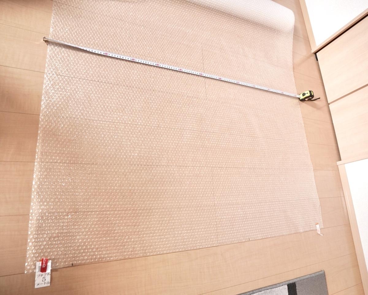 f:id:Komatsuzakiaya:20200116164200j:plain