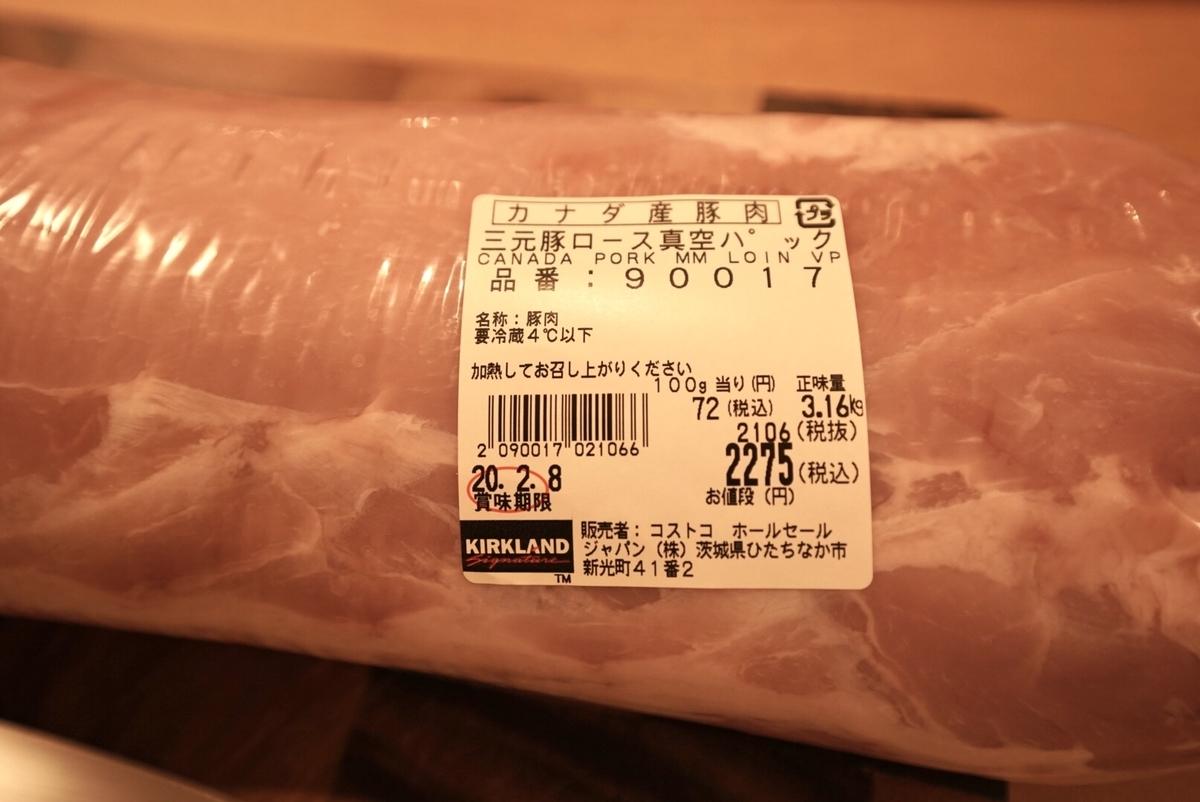 f:id:Komatsuzakiaya:20200201225607j:plain