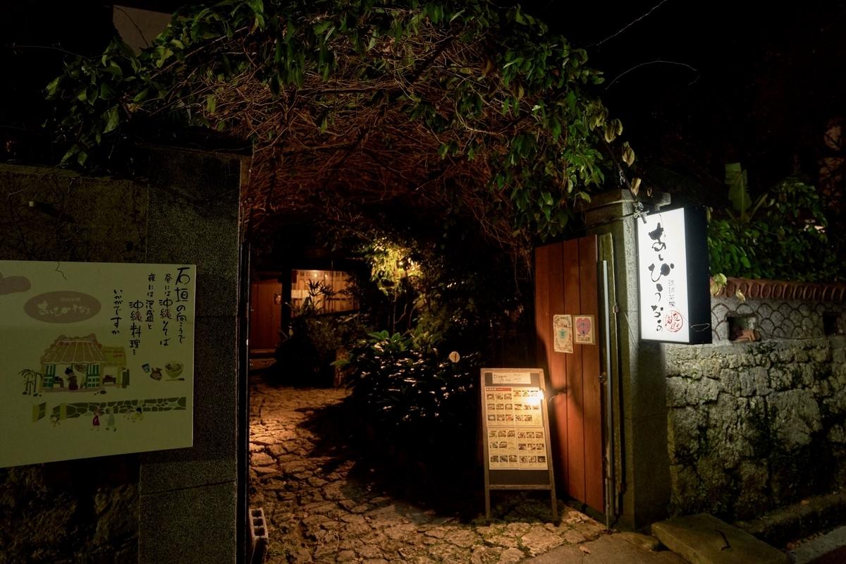 f:id:Komatsuzakiaya:20200206194957j:plain