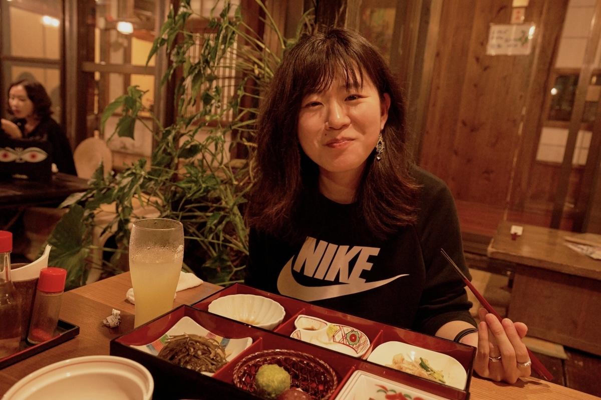 f:id:Komatsuzakiaya:20200206195101j:plain