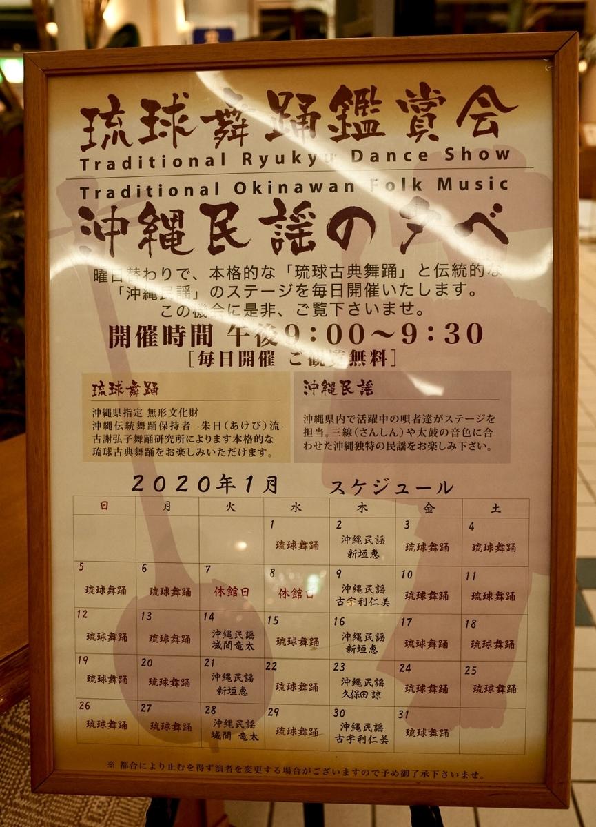 f:id:Komatsuzakiaya:20200212232217j:plain