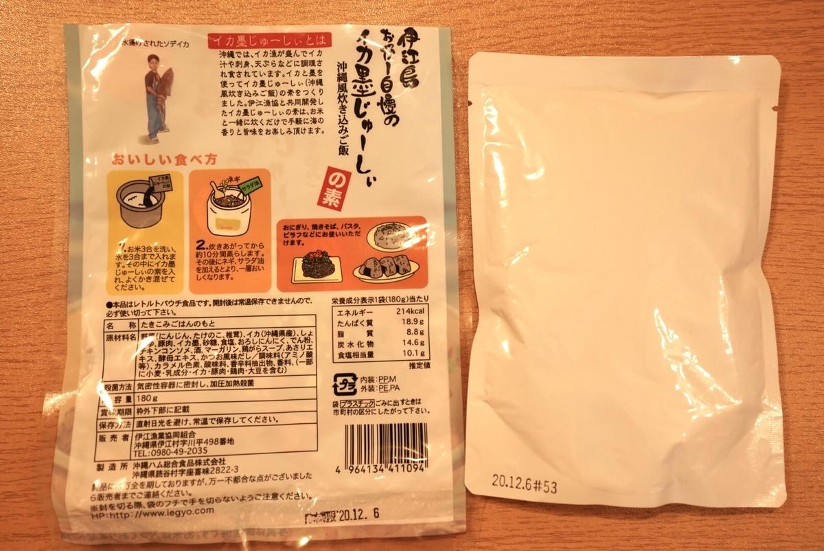 f:id:Komatsuzakiaya:20200216122550j:plain