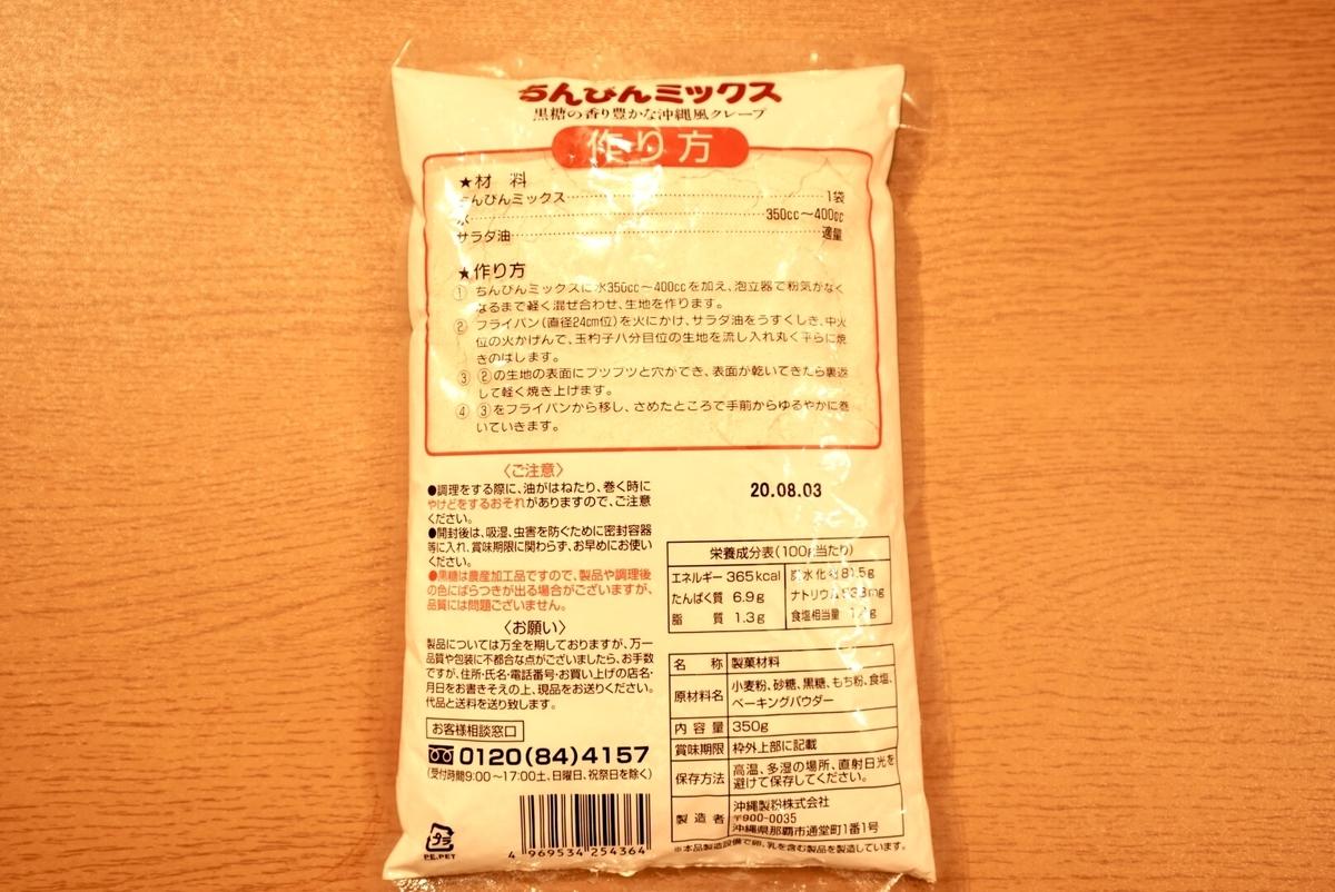 f:id:Komatsuzakiaya:20200216122632j:plain