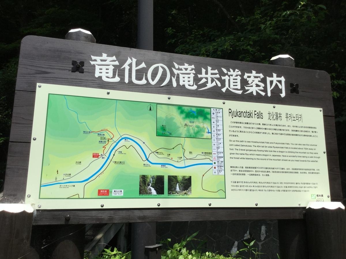 f:id:Komatsuzakiaya:20200609131437j:plain