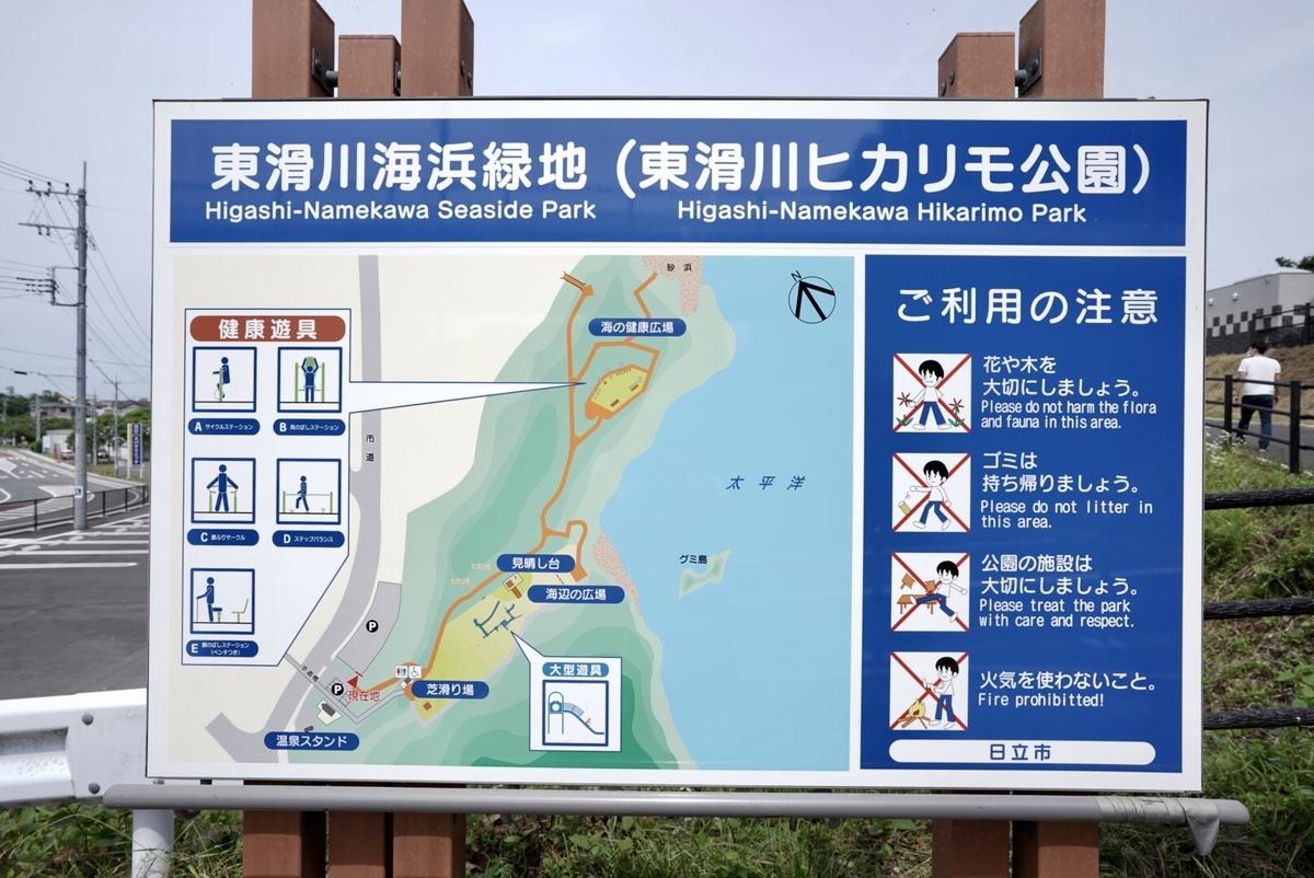 f:id:Komatsuzakiaya:20200625165021j:plain