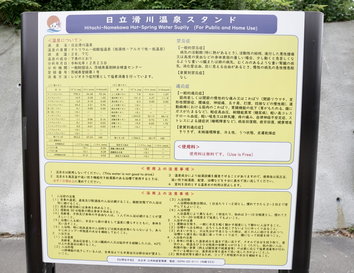 f:id:Komatsuzakiaya:20200625165142j:plain