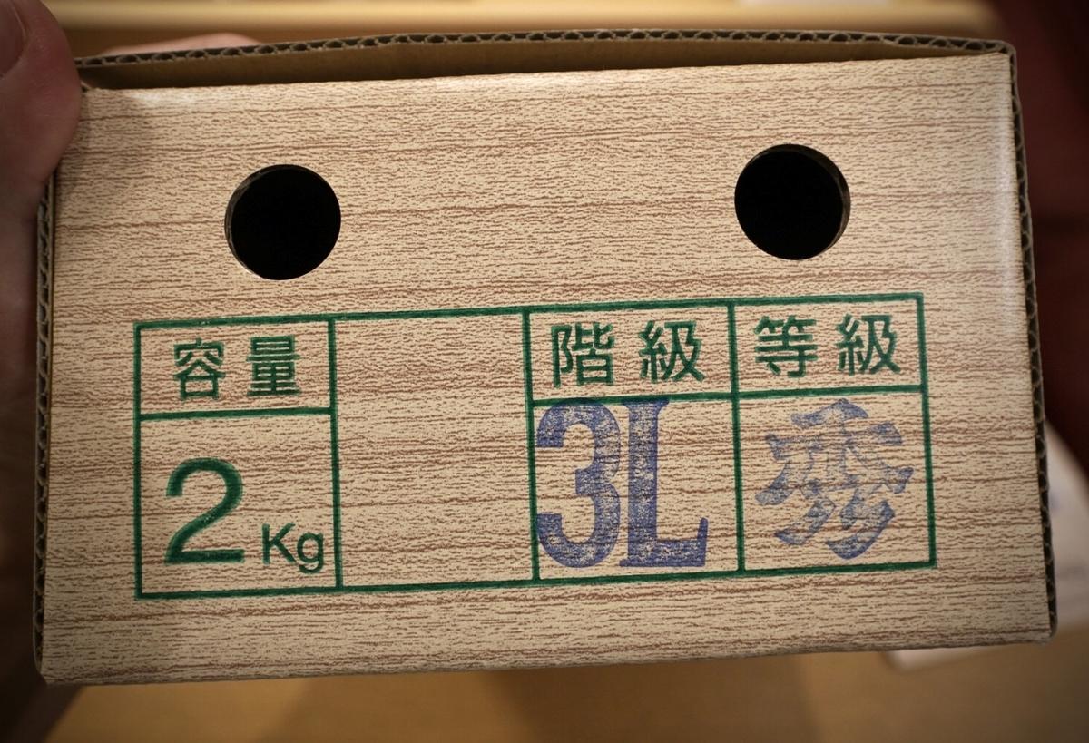 f:id:Komatsuzakiaya:20201015141549j:plain