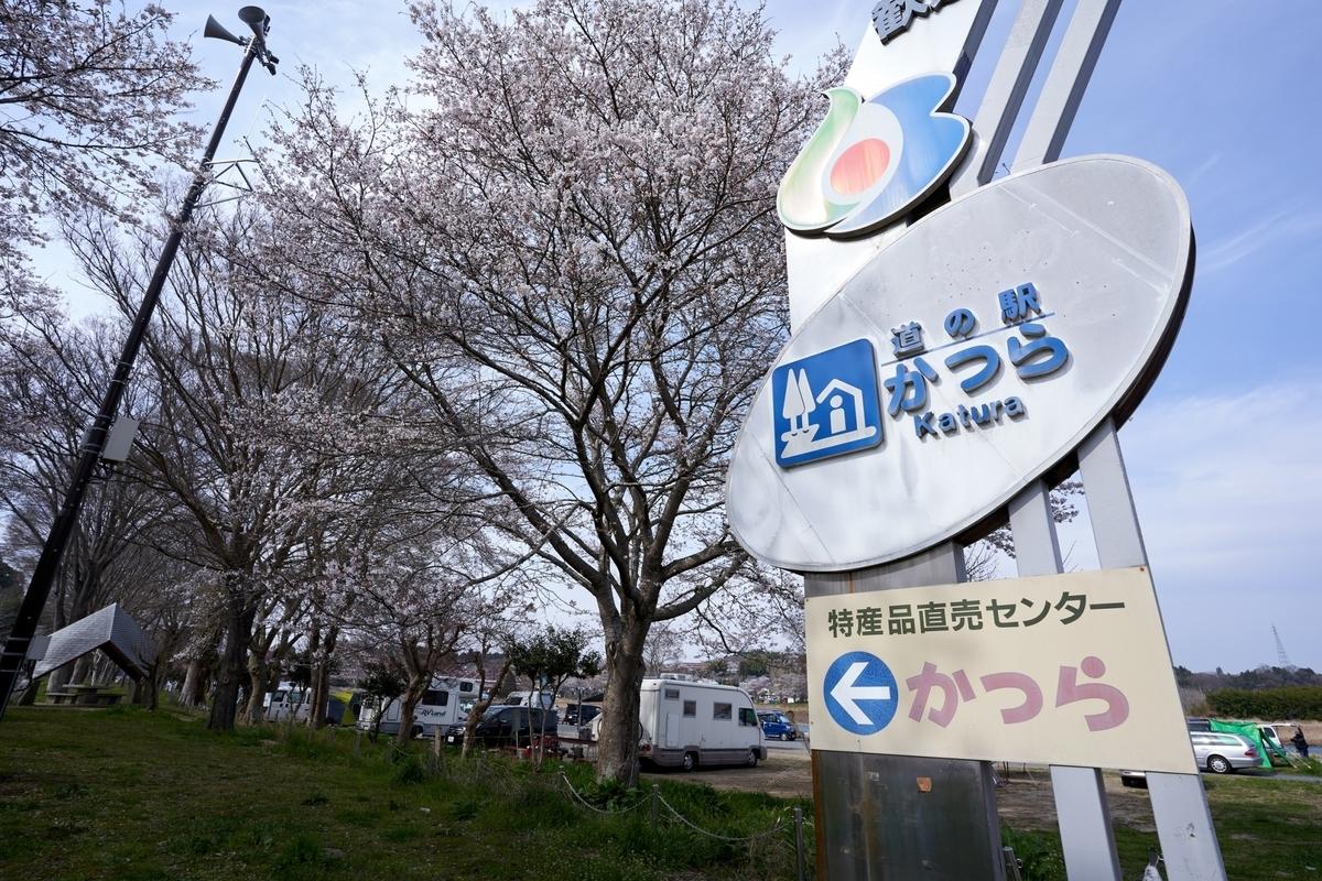f:id:Komatsuzakiaya:20210419105837j:plain