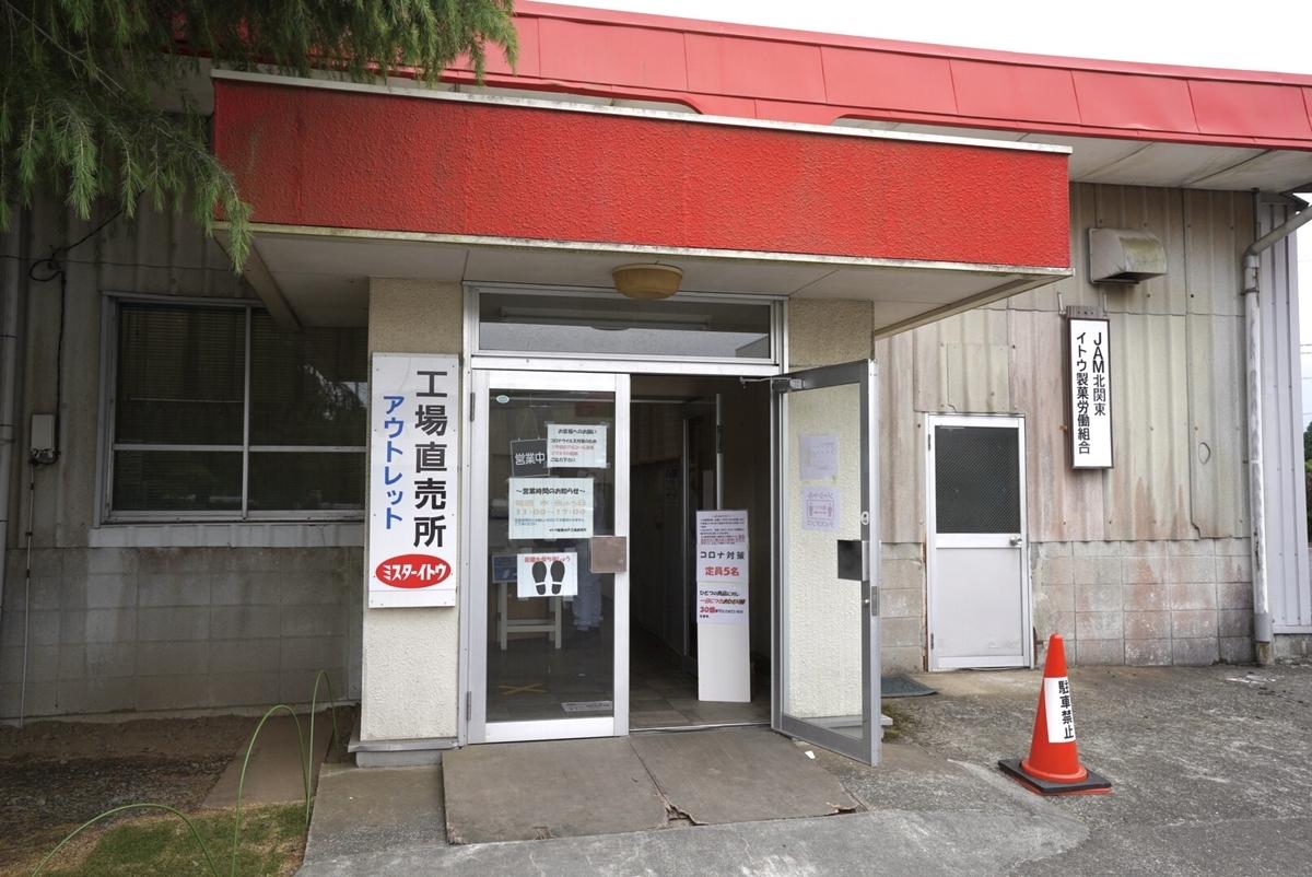 f:id:Komatsuzakiaya:20210509122751j:plain