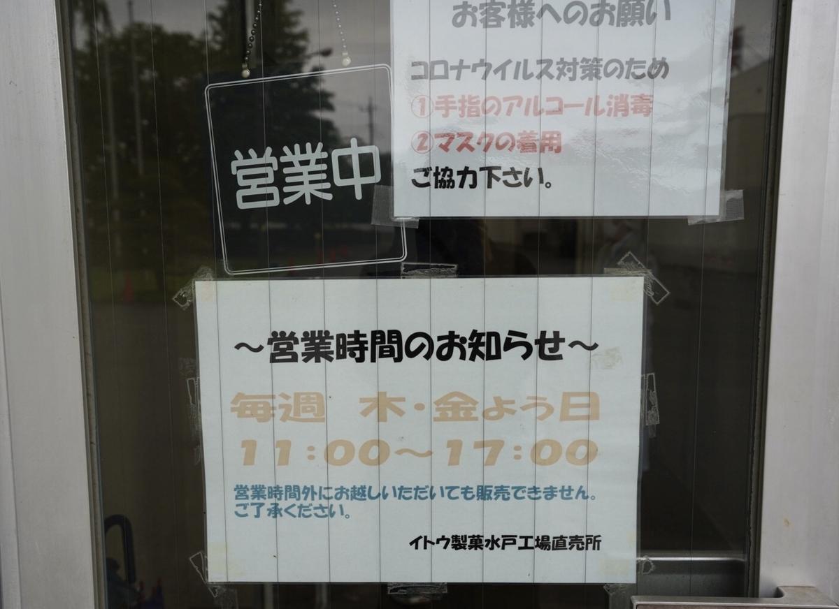 f:id:Komatsuzakiaya:20210509122759j:plain