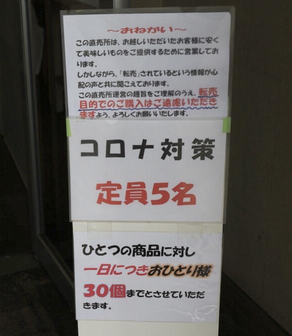f:id:Komatsuzakiaya:20210509122803j:plain