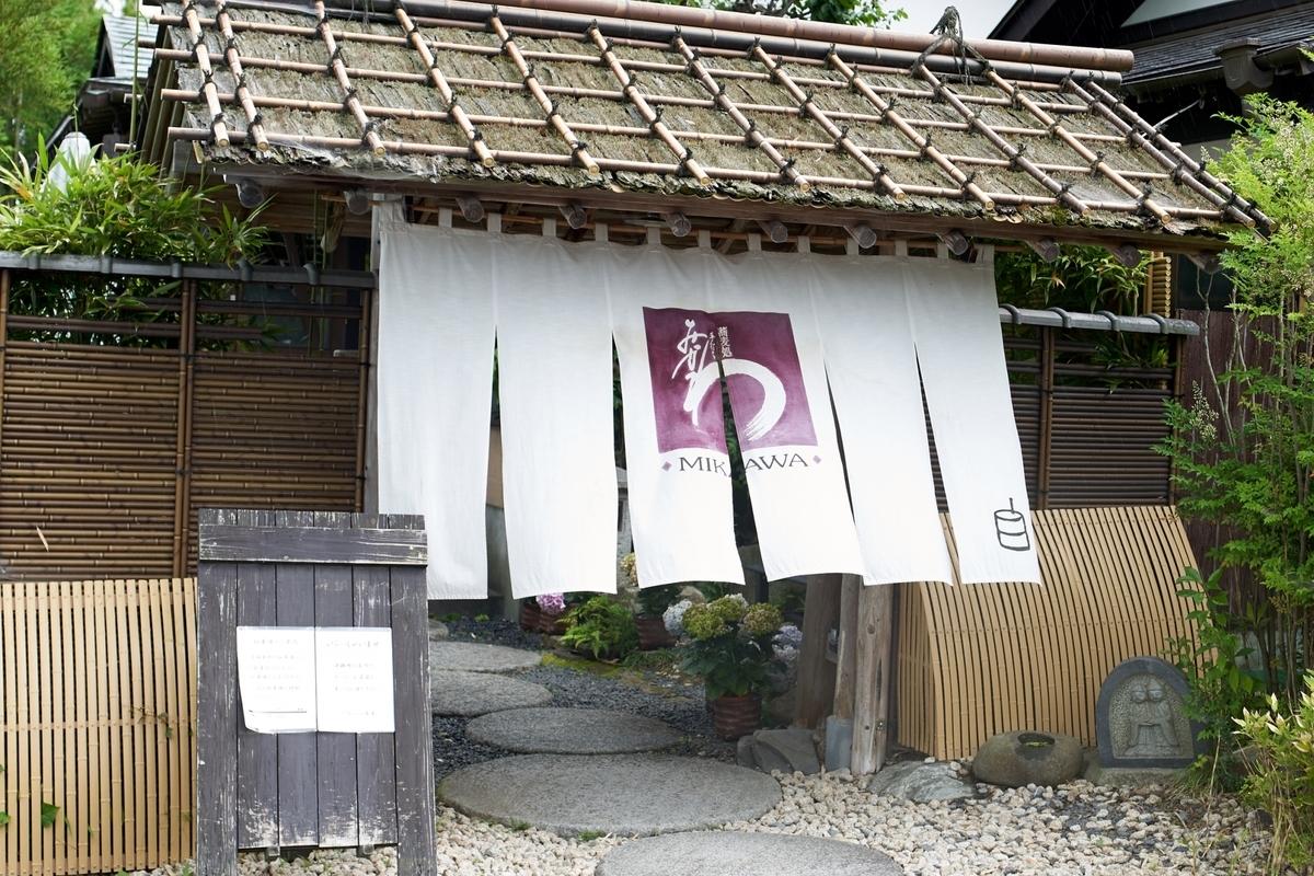 f:id:Komatsuzakiaya:20210618152943j:plain