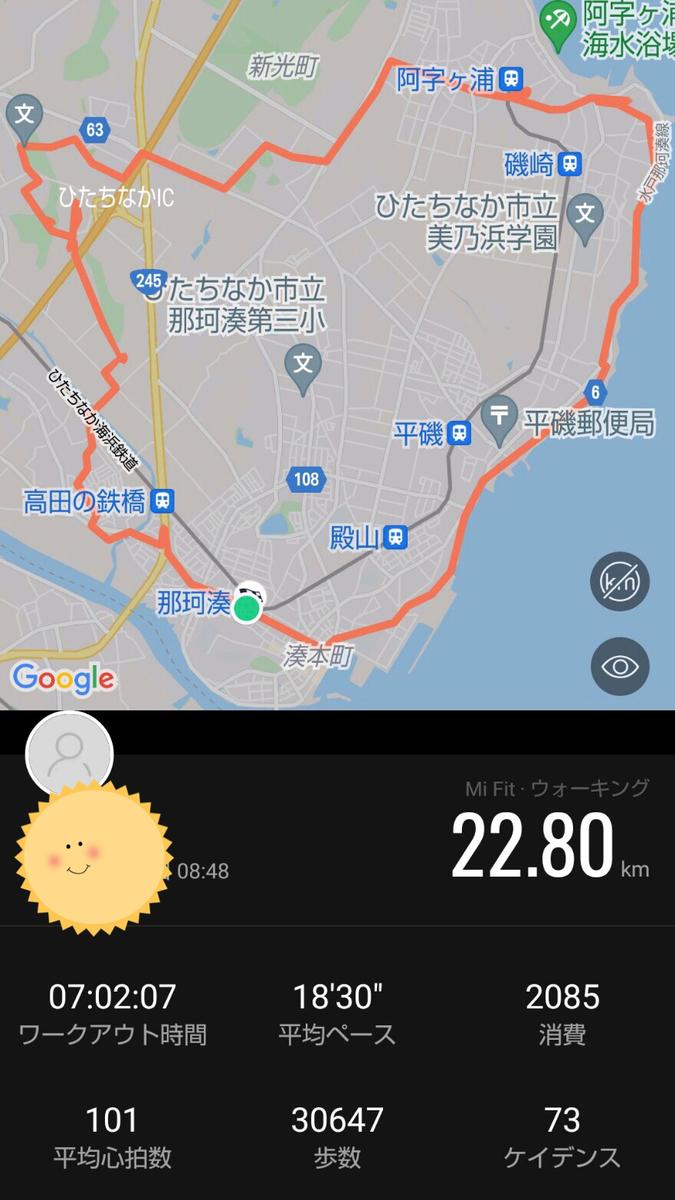f:id:Komatsuzakiaya:20210728170228j:plain