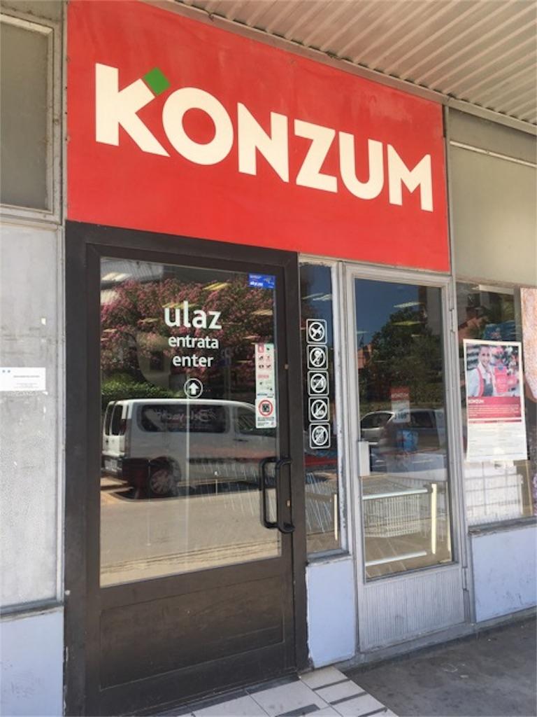 f:id:Komiza_sumitai:20170803225308j:image