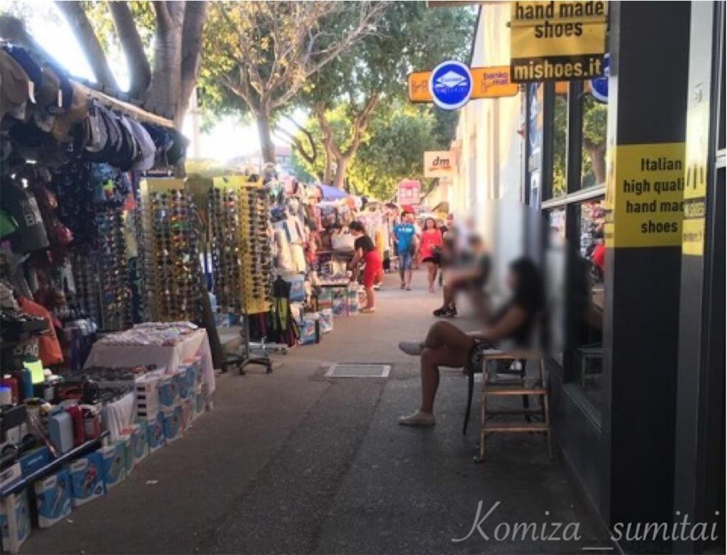 f:id:Komiza_sumitai:20170823013711j:image