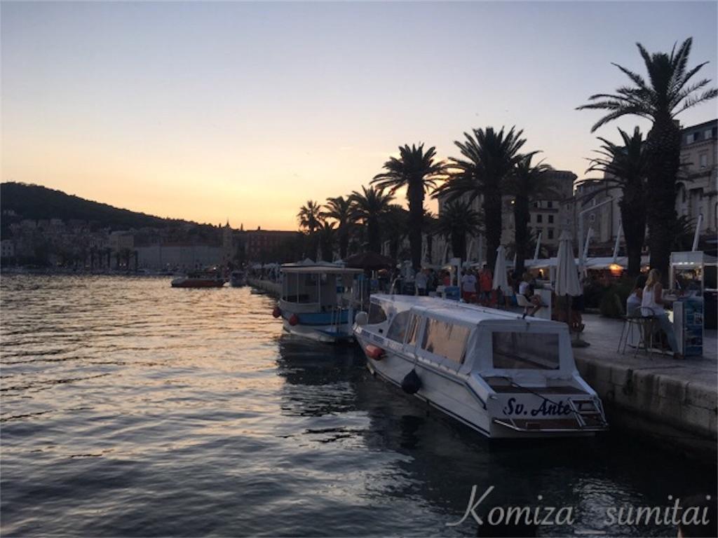 f:id:Komiza_sumitai:20170823013742j:image