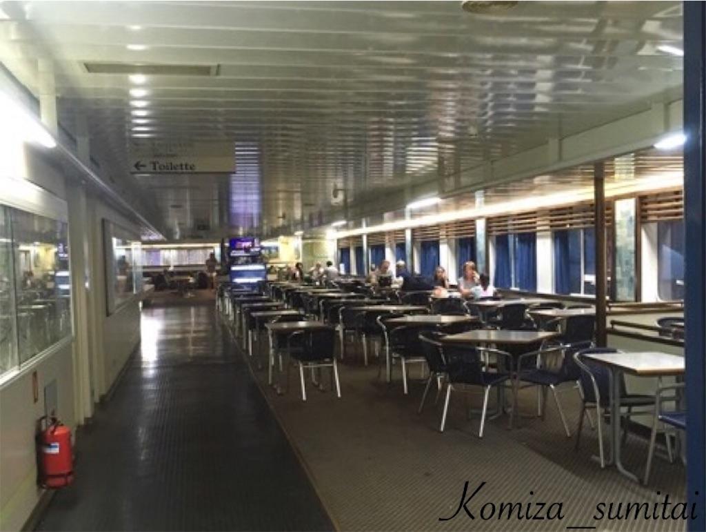 f:id:Komiza_sumitai:20170823013824j:image