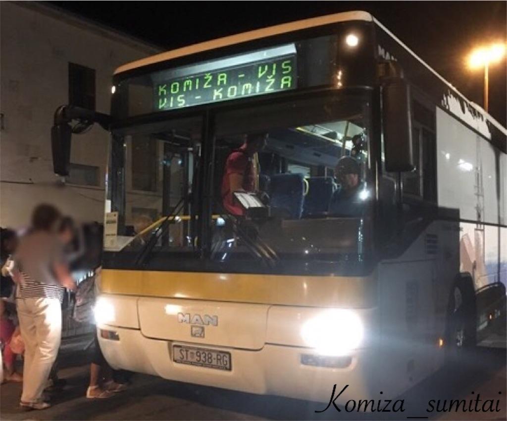 f:id:Komiza_sumitai:20170823013924j:image