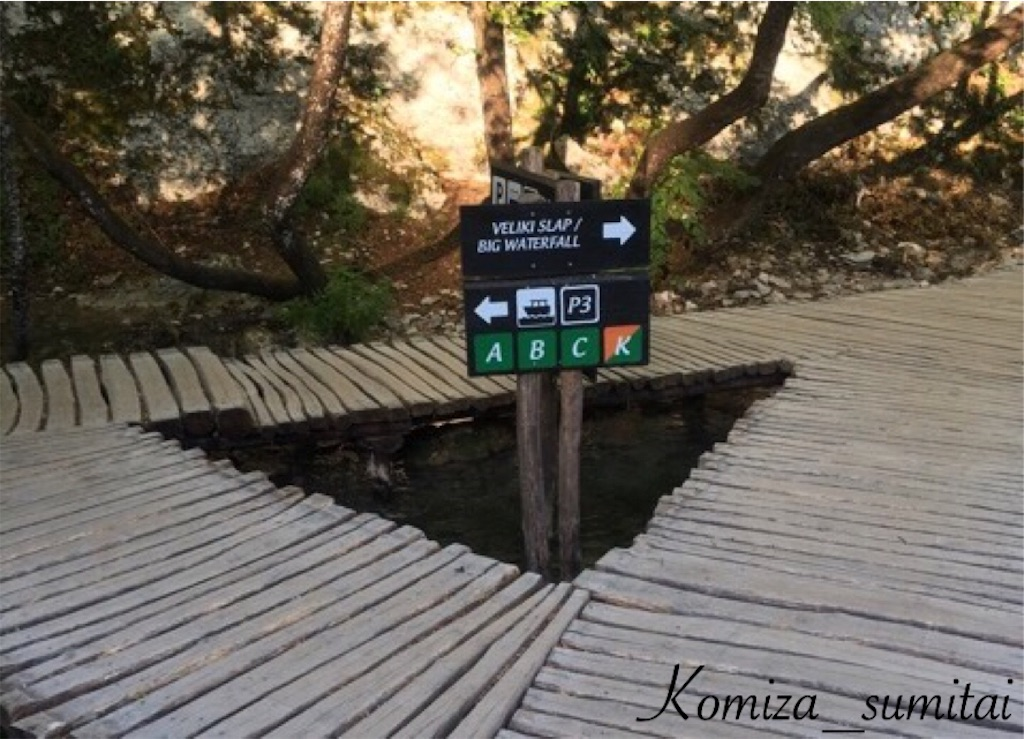 f:id:Komiza_sumitai:20170824234824j:image