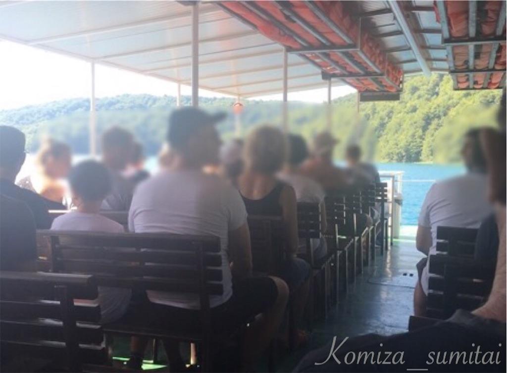 f:id:Komiza_sumitai:20170825000250j:image