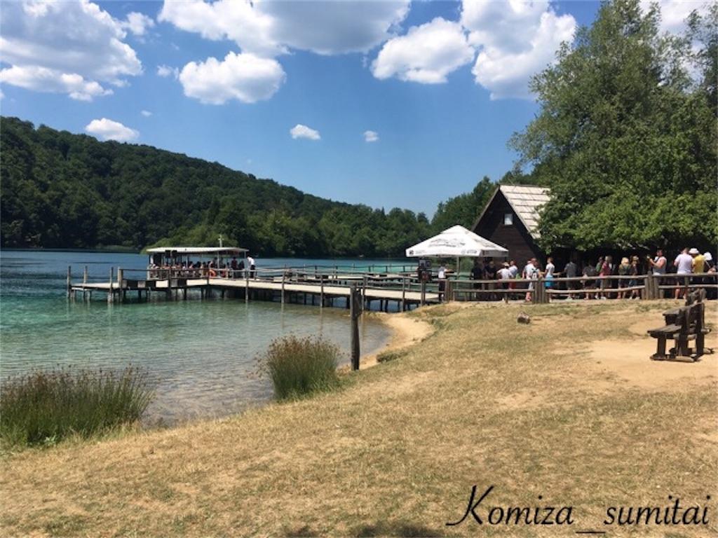 f:id:Komiza_sumitai:20170825001637j:image