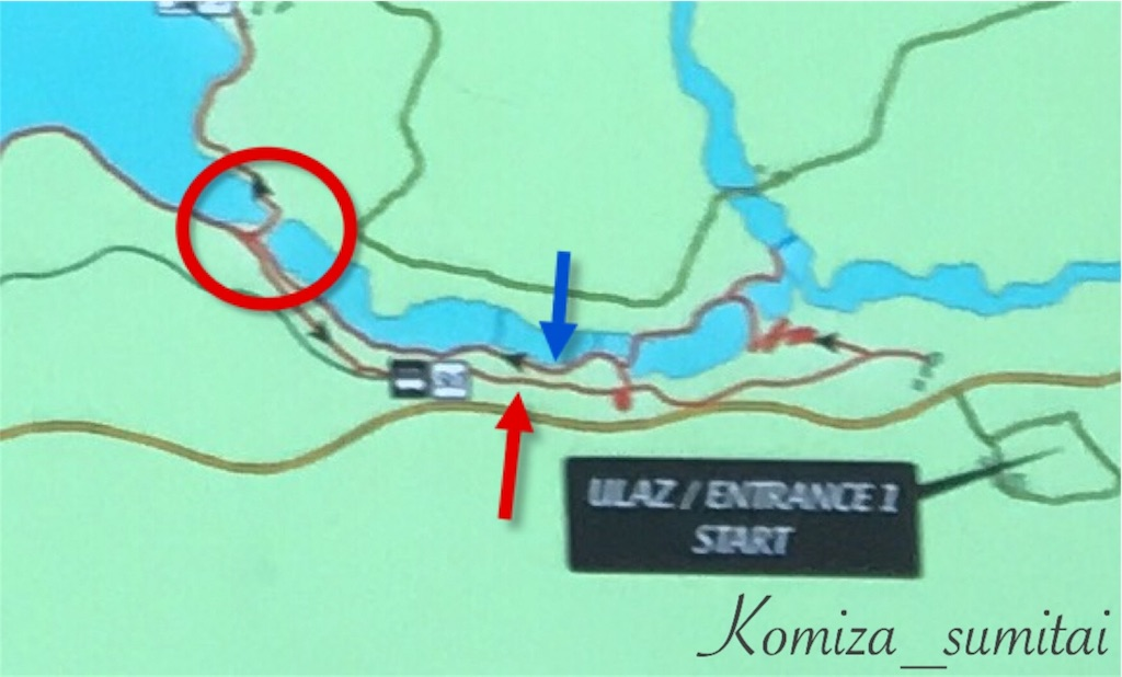 f:id:Komiza_sumitai:20170825001940j:image