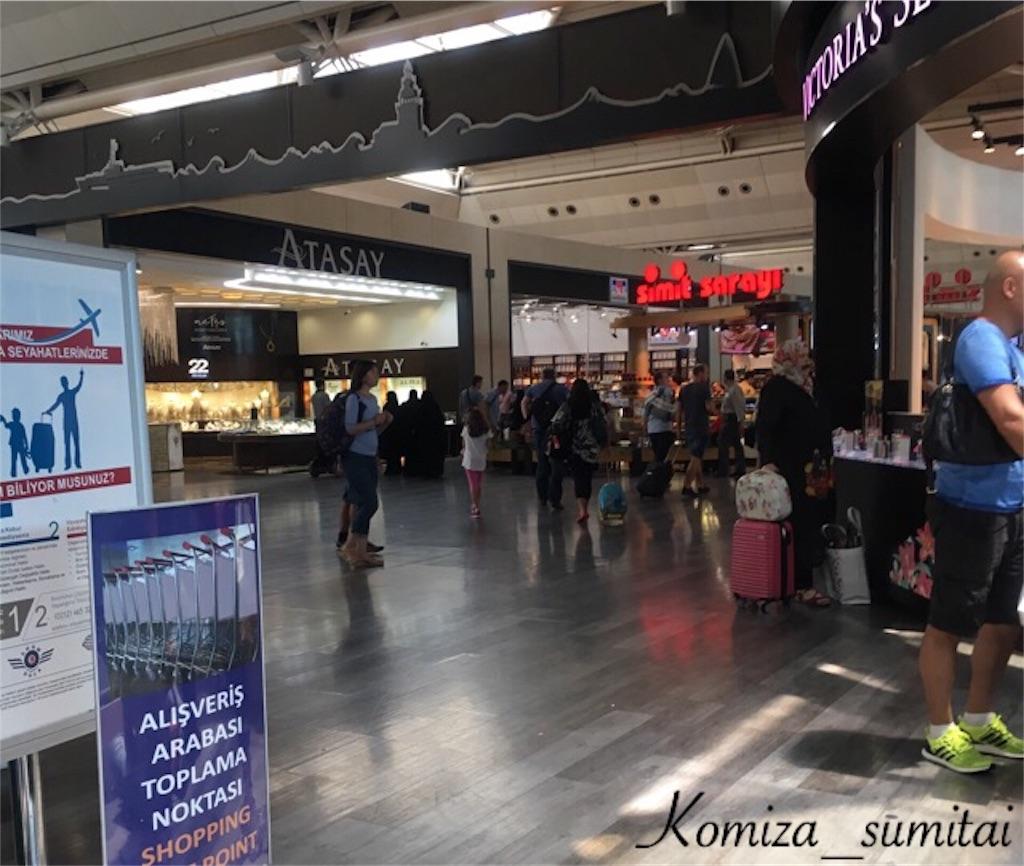 f:id:Komiza_sumitai:20170827031236j:image