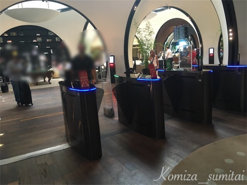 f:id:Komiza_sumitai:20170827031327j:image
