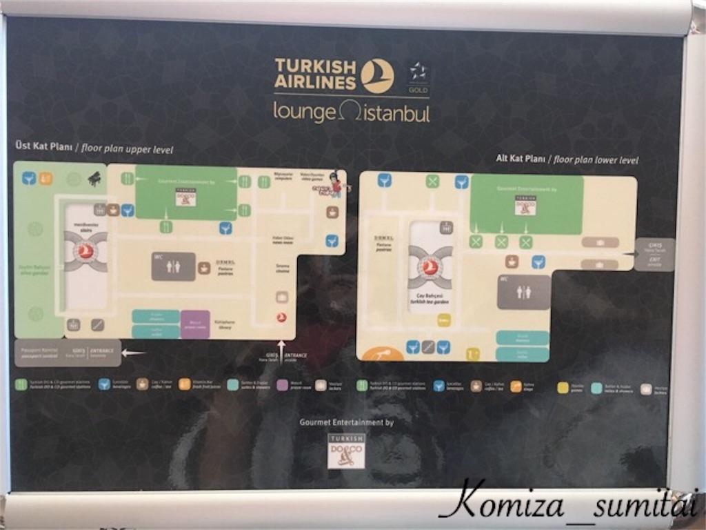 f:id:Komiza_sumitai:20170827031442j:image