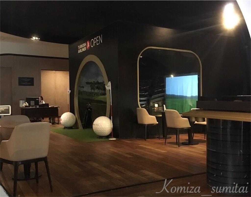 f:id:Komiza_sumitai:20170827031634j:image