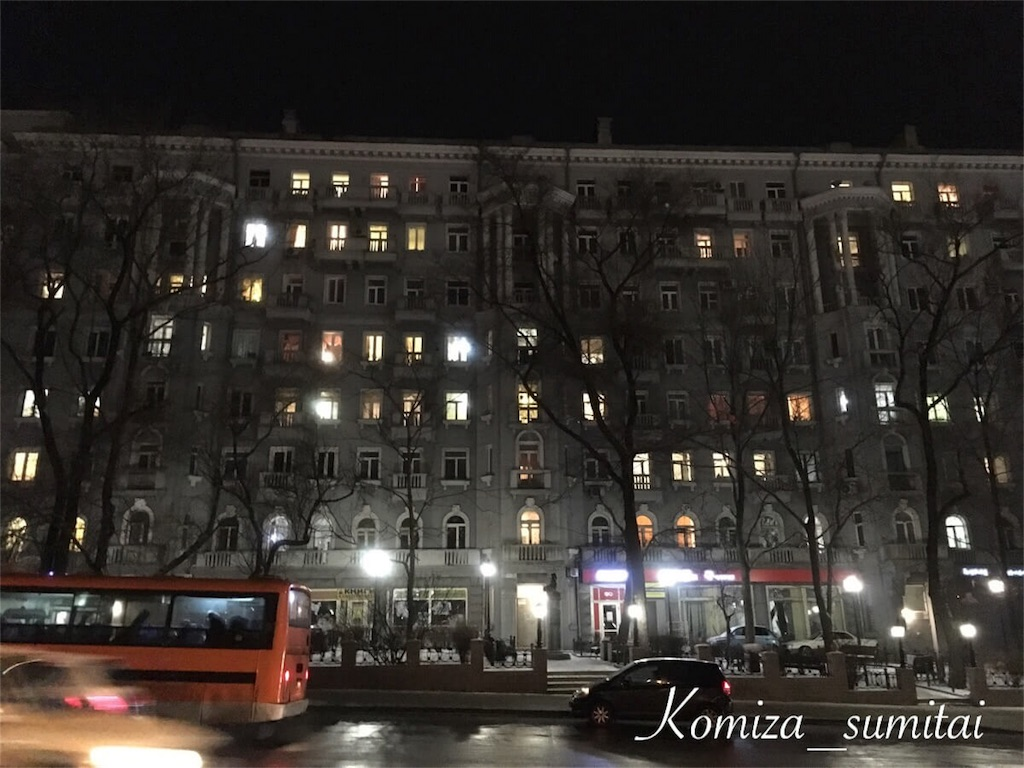 f:id:Komiza_sumitai:20190305031357j:image