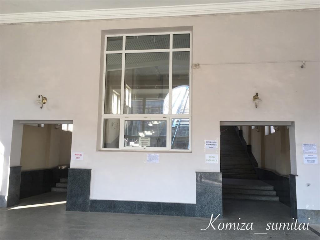 f:id:Komiza_sumitai:20190306231958j:image
