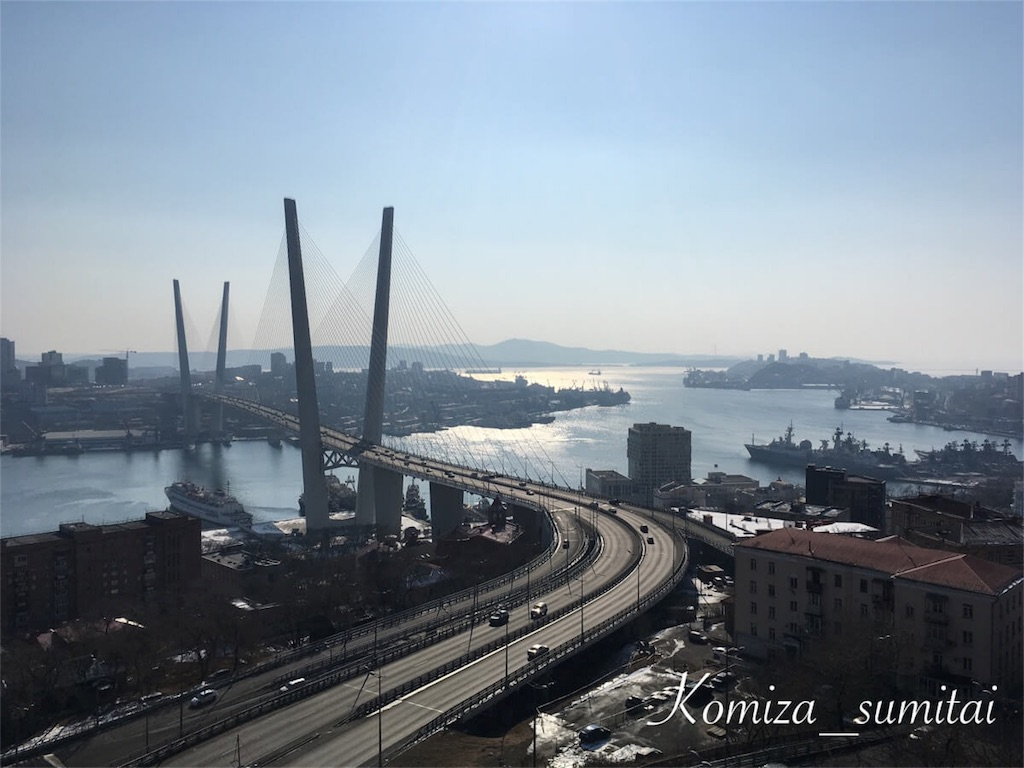 f:id:Komiza_sumitai:20190306232017j:image