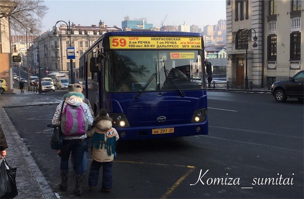 f:id:Komiza_sumitai:20190306232043j:image