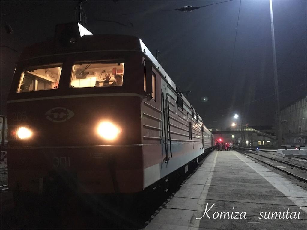 f:id:Komiza_sumitai:20190321165315j:image