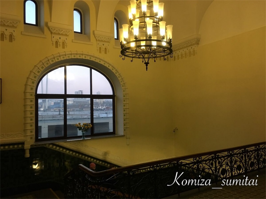 f:id:Komiza_sumitai:20190321181554j:image