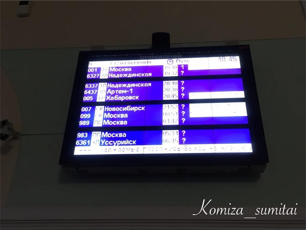 f:id:Komiza_sumitai:20190321181606j:image