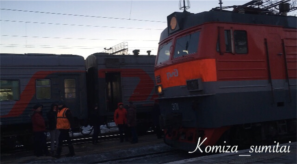 f:id:Komiza_sumitai:20190729221802j:image