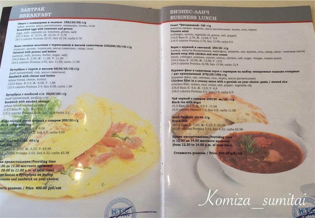 f:id:Komiza_sumitai:20190729222002j:image