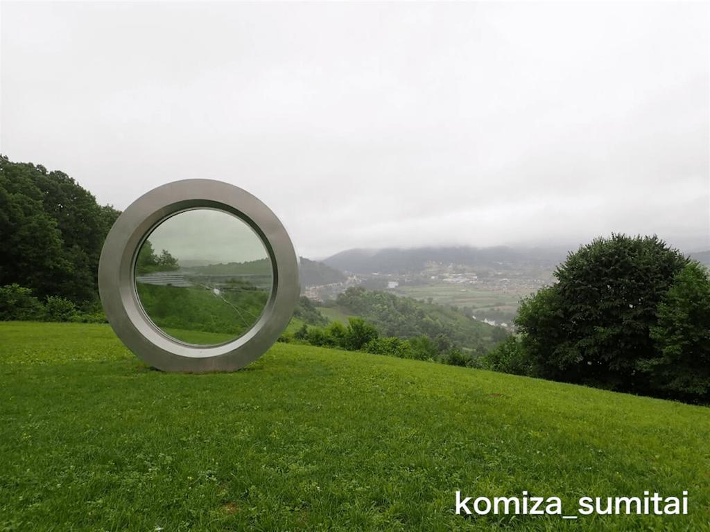 f:id:Komiza_sumitai:20191006212150p:image
